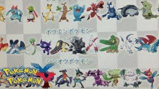 Pokemon X And Y List Of Mega Pokemon Speculation Part 1