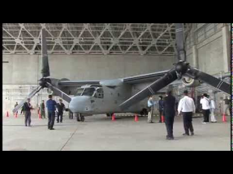 MV-22 Osprey Open House Day - Marine Corps Air Station Futenma, Okinawa, Japan