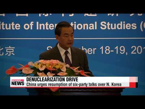 China urges resumption of six-party talks over N. Korea   왕이 ″모두가 유엔결의 이행의무
