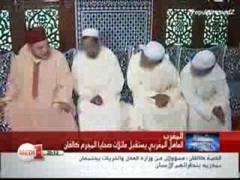 SM le Roi Mohammed VI reçoit les familles des victimes de l'auteur Daniel Calvin