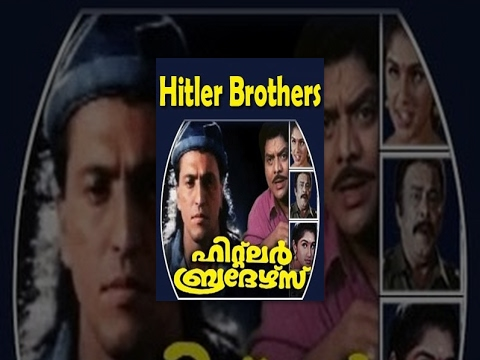 Hitler Brothers - Malayalam - Full Movie
