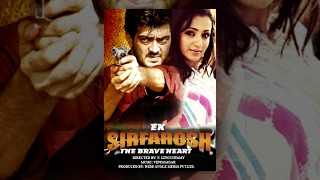Ek Sirfarosh The Brave Heart (2005) Watch Free Full
