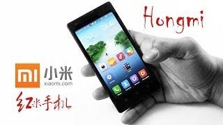 Xiaomi Redmi (a.k.a Hongmi) Unboxing & Hands On