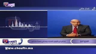 بالفيديو..خبير في شؤون الصحراء..خطوة المغرب سحب الجيش المغربي من الكركرات جاء لوقف استفزازات البوليساريو  في المنطقة العازلة      |   تسجيلات صوتية
