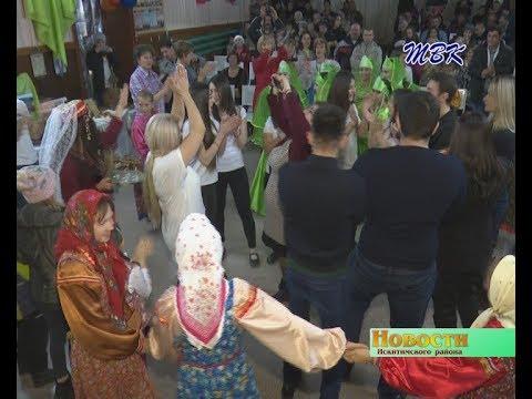 Фестиваль национальных культур Искитимского района дошел до Бурмистровского сельсовета