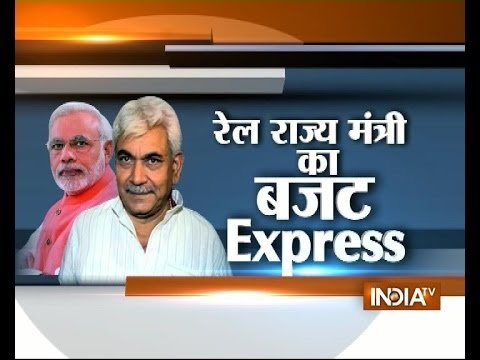 India TV Exclusive: MoS Manoj Sinha on Rail Budget Express
