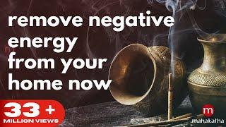 *POWERFUL* MUSIC TO REMOVE NEGATIVE ENERGY FROM HOME - (FEAT KHARAHARAPRIYA RAAGA )