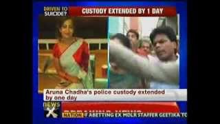 Geetika Sharma suicide: Custody of Aruna Chadha extended by 1 day - NewsX
