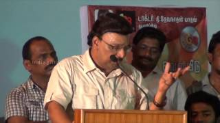 Gugan movie Audio Launch function video | Bhagyaraj, Namitha, SAC, Shanthanu Bhagyaraj