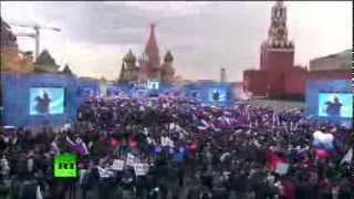 Концерт на Красной площади в поддержку Крыма