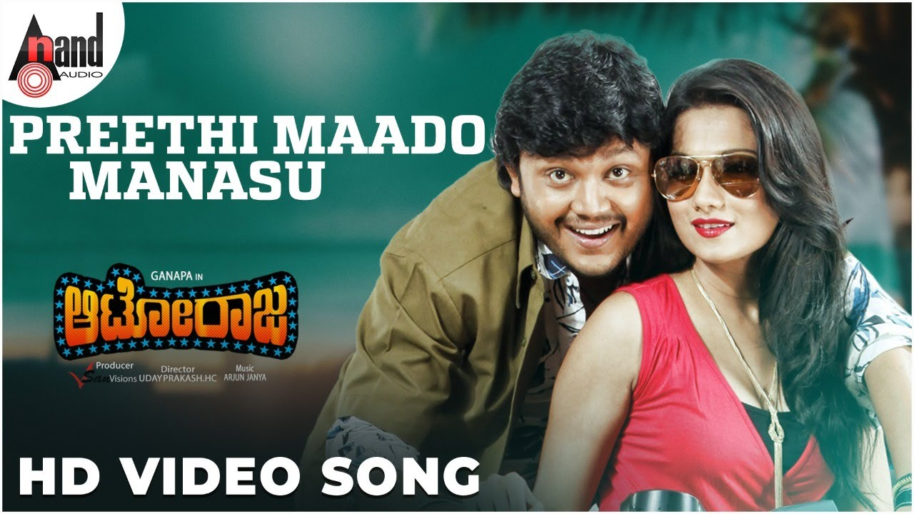 Preethi maina song from chandralekha kannada movie synopsis of preethi mina song vetamusic altavistaventures Gallery