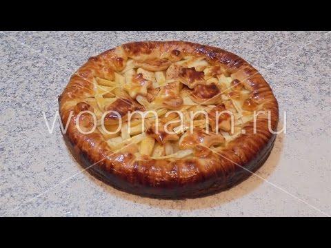 Пирога с яблоками из песочного теста видео
