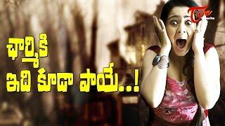 Charmi Misjudged Stardom with Mantra 2