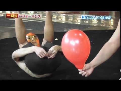 Hình ảnh trong video 笑える芸人集団、マスク
