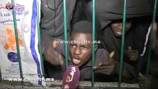 بالفيديو..بعد فوضى محطة ولاد زيان..المهاجرين من افريقيا جنوب الصحراء مفاهمين والو |