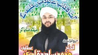 Bara Rabi-Ul-Awwal - Sajid Qadri New Album Naat 2011