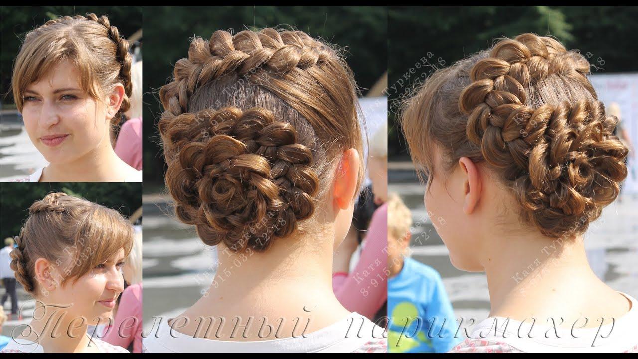 Фото мастер класс плетение кос