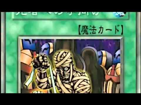 Hoạt Hình Vua Trò Chơi Yu Gi Oh! - SD