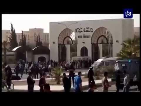 طوشة جامعة مؤتة 2013