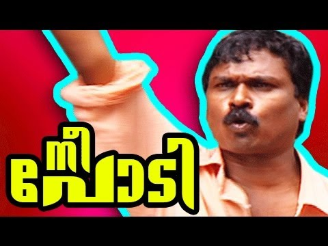 Related Pictures youtube malayalam comedy