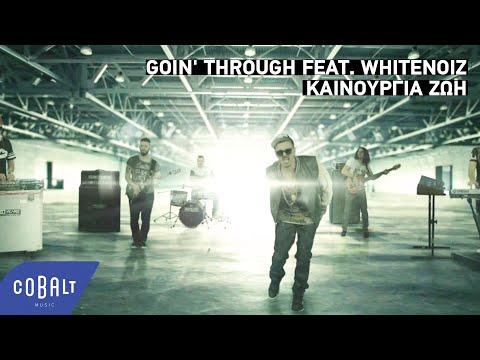 Goin' Through feat. Whitenoiz - Kainourgia Zoi