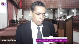 إجراءات حكومة بنكيران تشعل إجتماعا لمجلس جهة الدار البيضاء | خارج البلاطو