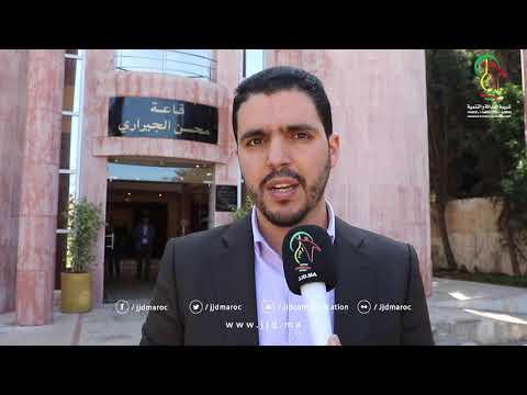 خالد الموذن يكشف أهم ما تناولته اللجنة السياسية في لقائها