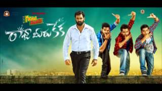 Raja Meeru Keka Movie First Look Motion Poster