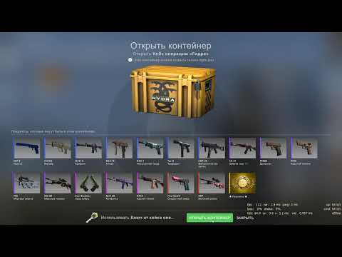 Counter strike Global Offensive opening the Hydra case