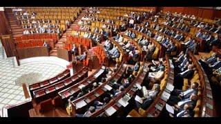 الحصاد اليومي: النواب البرلمانيون ممنوعون من السفر خارج المغرب | حصاد اليوم