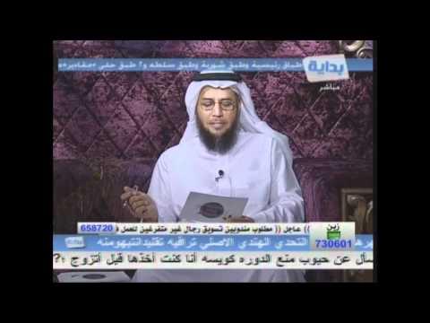 أقبل فهل تقبلين - بوح البنات - د. خالد الحليبي (5-5)