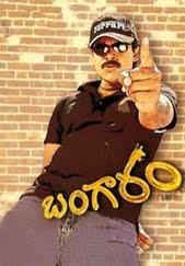 Bangaram Online Telugu Movie