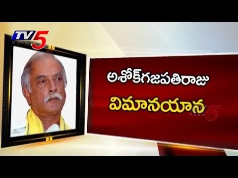 Modi Cabinet | Rajnath singh,Sushma,Arun jaitley, Venkaiah in top 4 : TV5 News