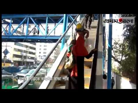 People using electric escalator at Banani in Dhaka