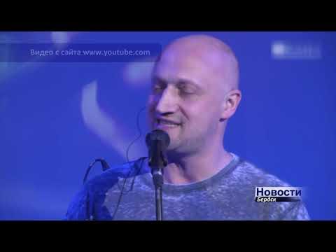 Гоша Куценко приедет в Бердск с благотворительным концертом