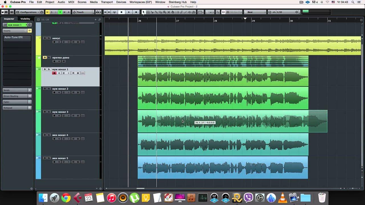 Virtual DJ Программа для сведения треков