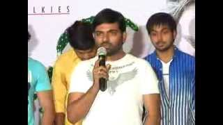 Green-Signal-Movie-Press-Meet