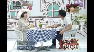Happy Time, Hot Brothers #03, 뜨거운 형제들 20100620 view on youtube.com tube online.