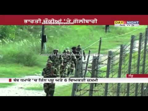 Pakistan ceasefire violation | Firing on 15 border outposts in Jammu