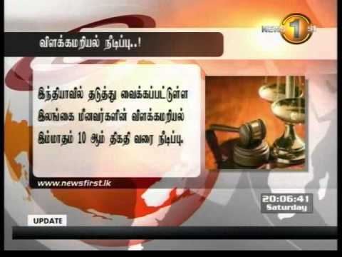 Shakthi Tv News 1st tamil - 04.01.2014 - 8 pm