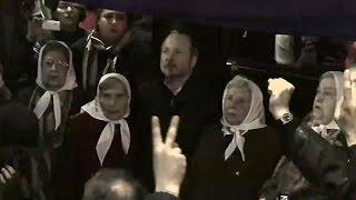 مذكرة اعتقال في حق رئيسة منظمة حقوقية في الارجنتين  