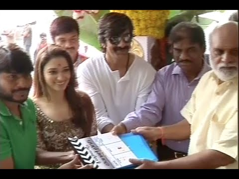 Bengal-Tiger-Movie-Opening