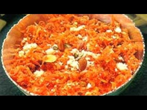 Gajar Halwa Recipe In Hindi