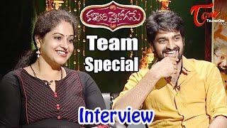 Kalyana Vaibhogame team Sivarathri Special Interview
