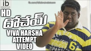 Dohchay – Viva Harsha Attempt video