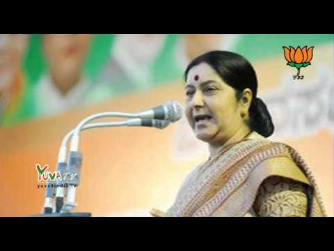 Smt. Sushma Swaraj on Telangana Bill : 18 February 2014
