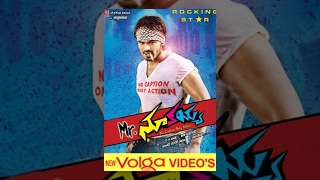 Mr. Nookayya Full Length Telugu Movie| DVD Rip 2013
