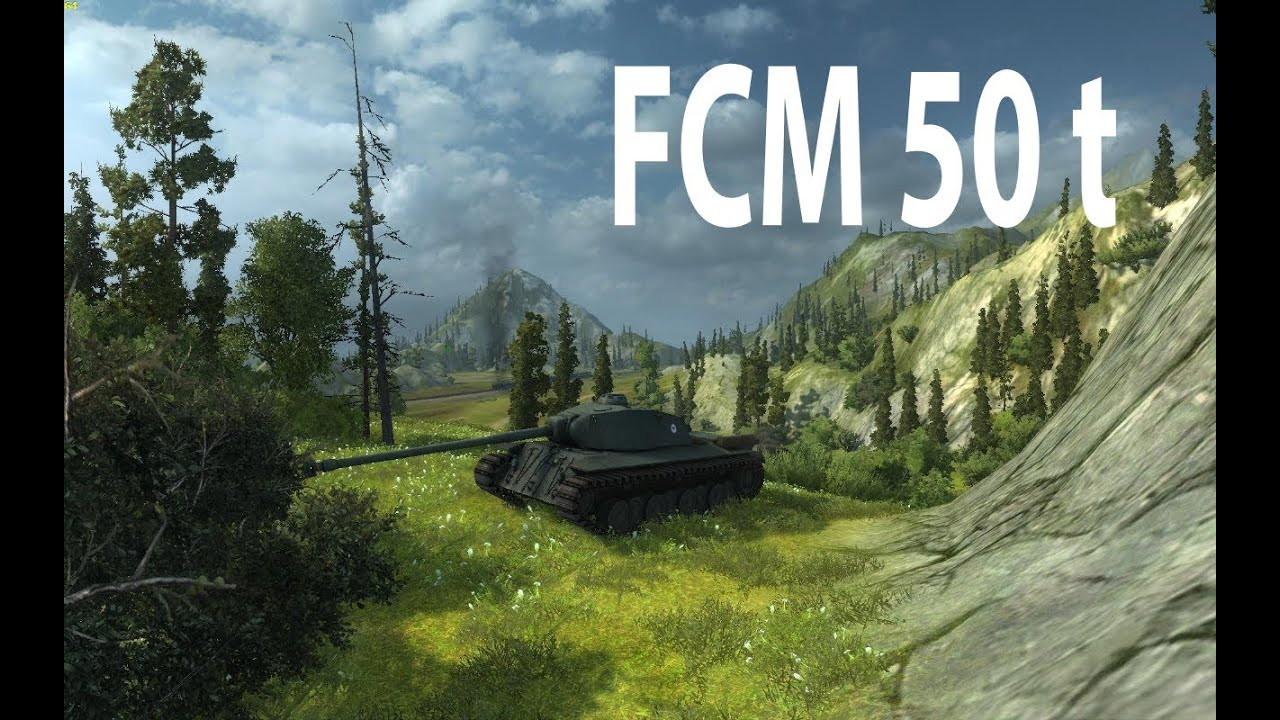 FCM 50t - знакомство на тестовом сервере