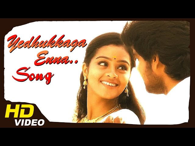 Watch online Mersal Tamil Full Movie, Download