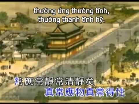 Thanh Tĩnh Kinh (sub Việt)~ Thái Thượng Lão Quân  清靜經
